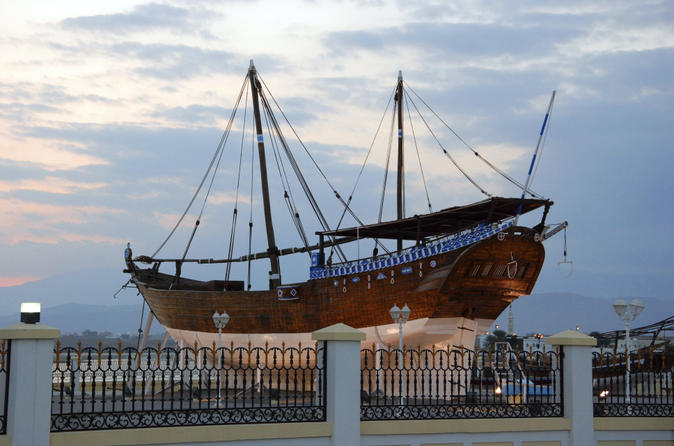 Sunset dhow cruise from muscat in muscat 152964