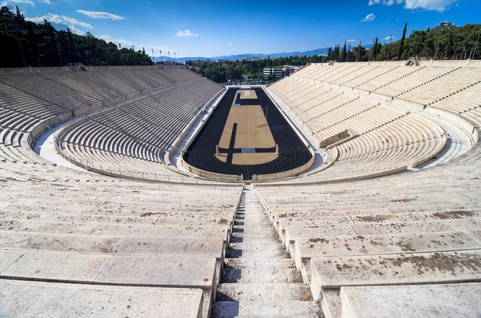 Excursão particular: destaques da cidade de Atenas, incluindo a Acrópole de Atenas