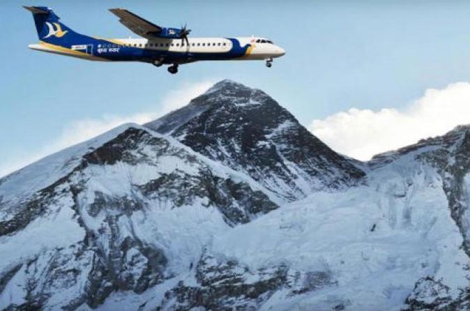 Mountain Flight To  Everest - Kathmandu