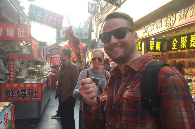 4-5 Hours Layover Night Tour In Beijing City