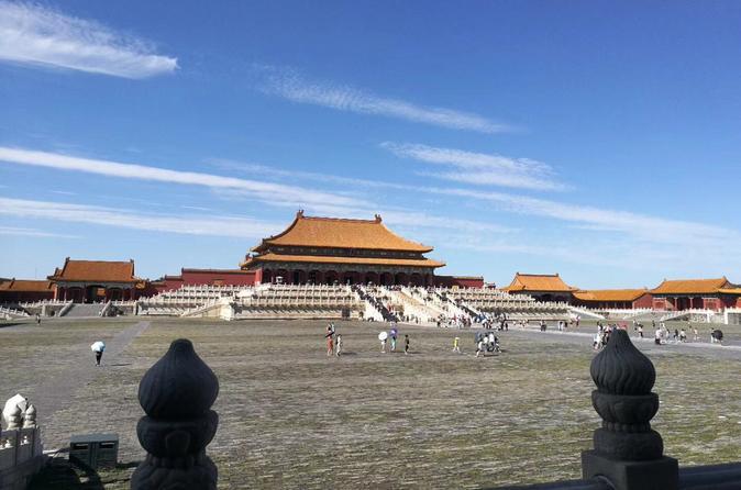 4-6 Hours Layover Tour To Forbidden City & Tiananmen Square - Beijing