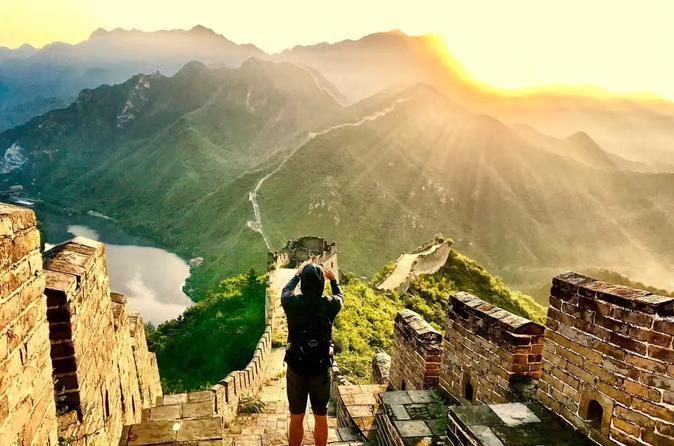 4 Hours Breathtaking Great Wall Sunrise Tour With Airport Pick Up & Drop Off - Beijing