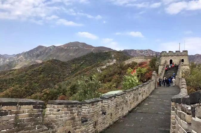 5-6 Hours Layover To Great Wall At Mutianyu Tour - Beijing