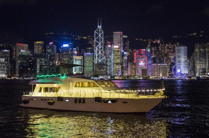 Symphony Of Lights Hong Kong Hop-on Hop-off Yacht Night Cruise