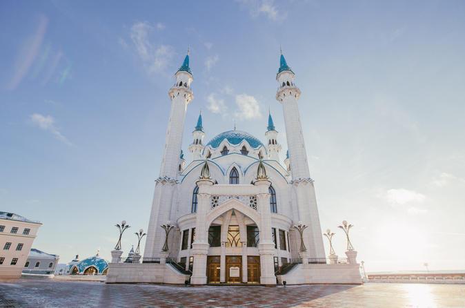Kazan Big City Tour