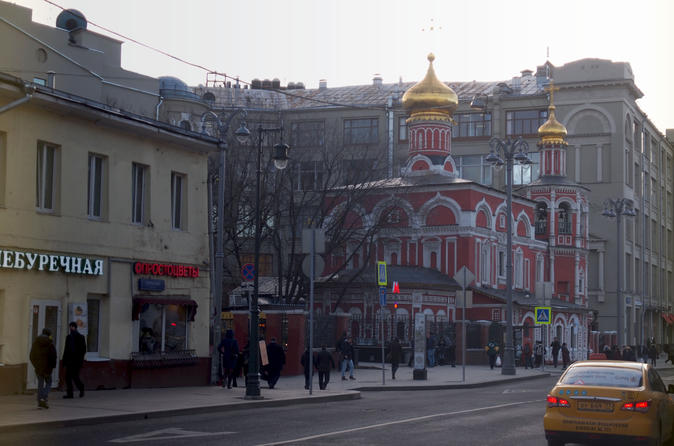 Moscow around the world tour: city gems by metro