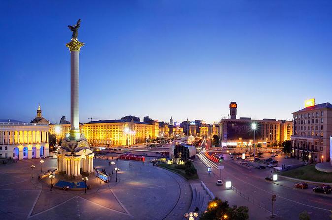 CONTEMPORARY KYIV TOUR - Kiev