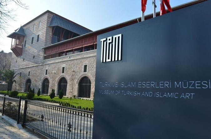 Admission Ticket To Turkish & Islamic Arts Museum - Istanbul