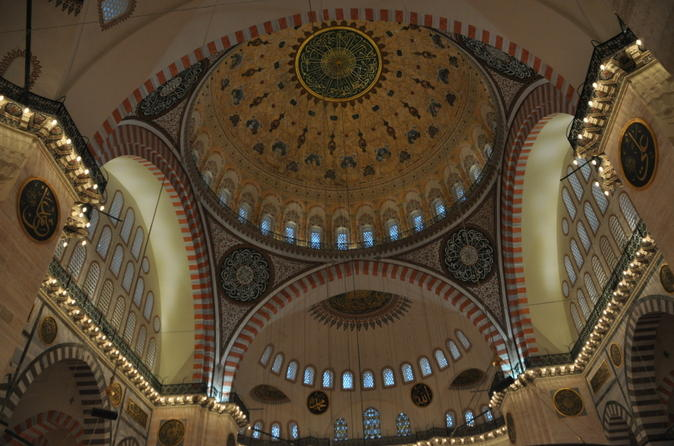 Istanbul sightseeing tour including s leymaniye mosque and lunch in istanbul 171159