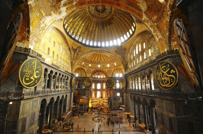 Private tour ottoman istanbul full day tour with optional after hours in istanbul 160749