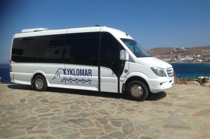 PRIVATE ISLAND TOUR - Mykonos