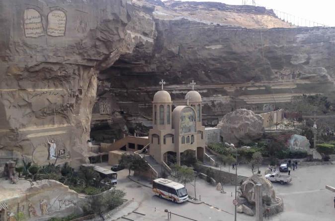 Half Day Tour To Garbage City - Cairo