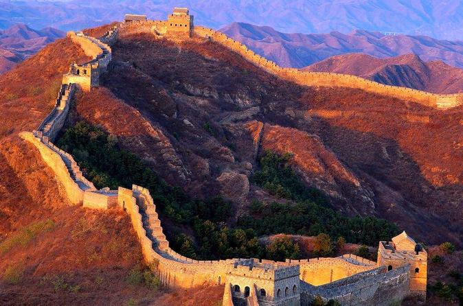 Beijing Private 2-Day Tour including Great Wall And Forbidden City