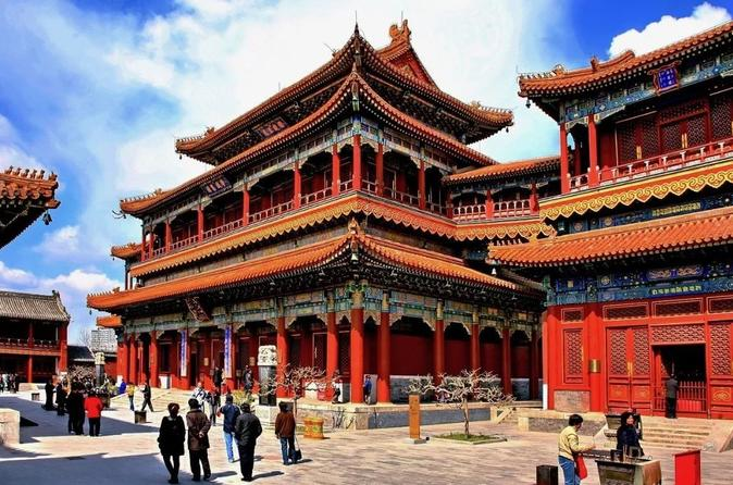 Beijing Private Day Tour Of  Lama temple, Beijing Panda hall And Summer Palace
