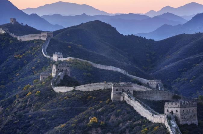 Private 3 Day Beijing Tour Including Lunch