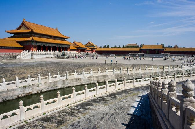 Private 3 Day Tour: Beijing Highlights