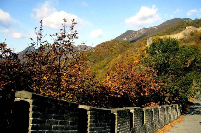Private Beijing Airport Layover Tour With Mutianyu Great Wall Including Lunch