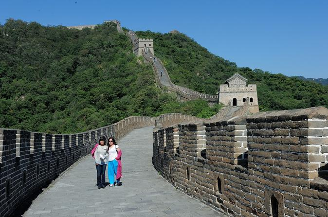 Private Beijing Package Tour Including Lunch: Mutianyu Great Wall And Jade Gallery