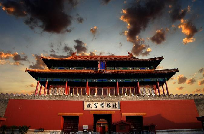 Private Classic Day Tour Of Forbidden City And Mutianyu Great Wall