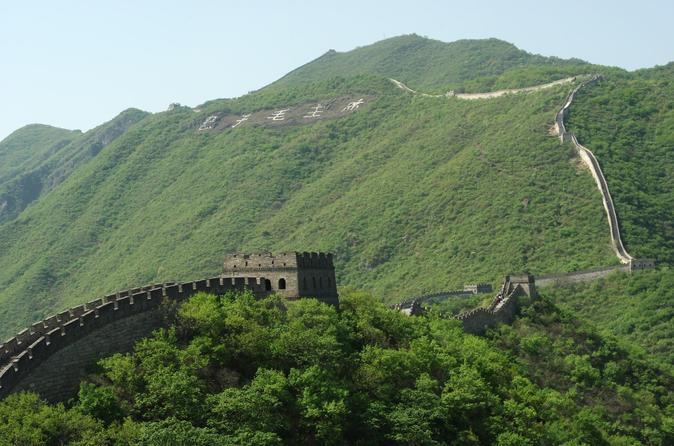 Private Day Trip Of Beijing From Your Shanghai's hotel Including Transfer Service