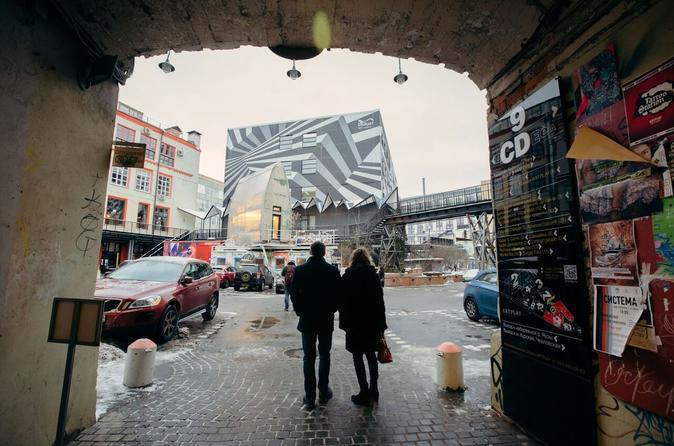 Modern Moscow Arts and Cultural Small Group Tour
