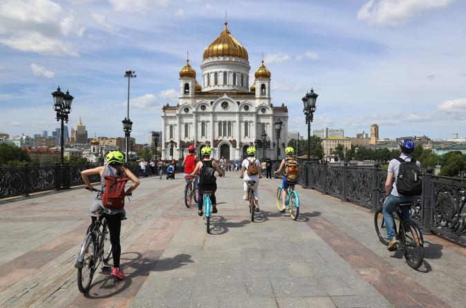 Moscow By Bike - Afternoon Small Group Tour with Local Guide