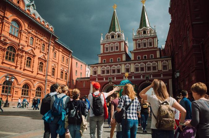 Total Moscow Iconic Sites and Food Tour