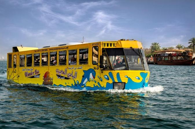 Dubai Tour by Land and Water