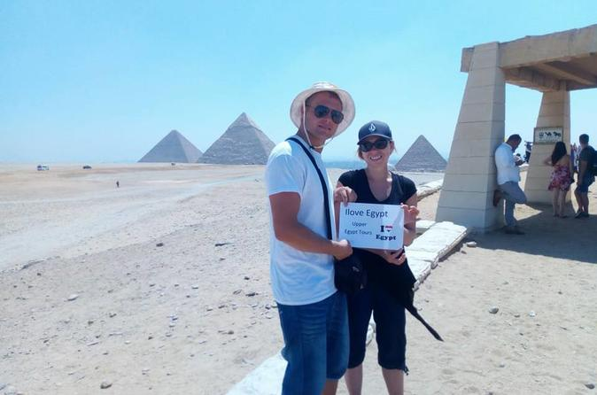 Day Tour: Giza Pyramids and The Egyptian Museum