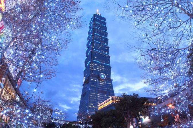 Taipei 101 Observatory Admission Ticket