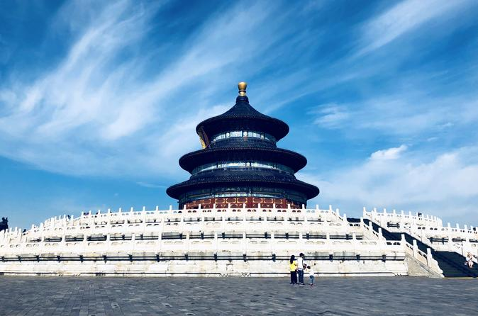 2-Day Private Beijing Highlight Tour including Forbidden City and Mutianyu Great Wall