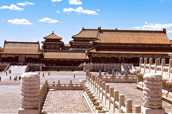 4-Hour Private Beijing City Tour: Forbidden City, Tiananmen Square, Hutong