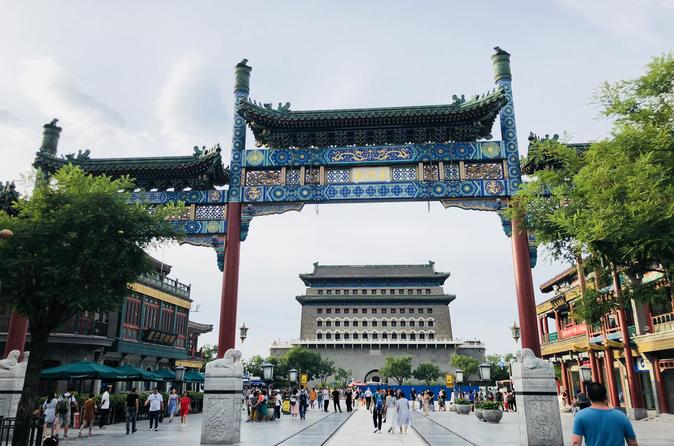 4-Hour Private Beijing City Tour with Temple of Heaven, Hutong,Tiananmen Square