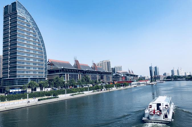 6-Hour Private Bullet Train experience with River Cruise