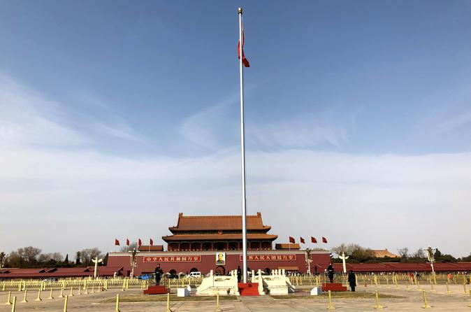 Early Bird Hutong Tour with National Flag Raising Ceremony at Tiananmen Square