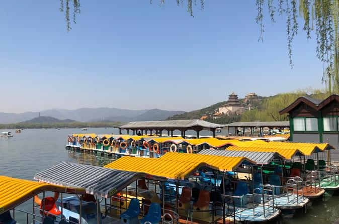 Full Day Private Authentic Beijing Tour