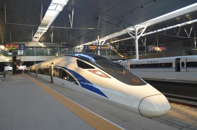 Private Day Trip to Suzhou from Shanghai by Bullet Train