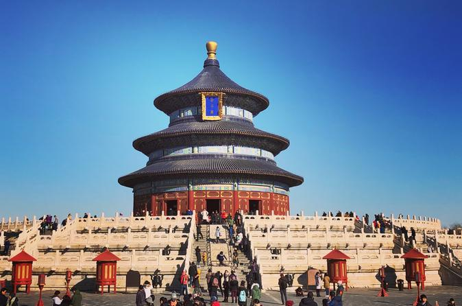 Private Full Day Tour: Amazing Beijing Highlights