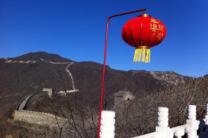 Private Full Day Tour: Beijing Forbidden city and Greatwall Mutianyu