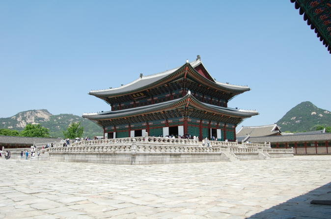 Seoul city sightseeing tour including gyeongbokgung palace n seoul in seoul 186516