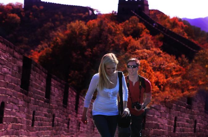 All-Inclusive Mutianyu Great Wall Tiananmen Square Forbidden City Private Tour