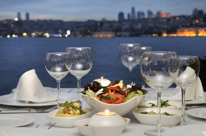 Dinner Cruise on the Bosphorus