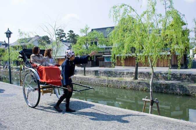 Kurashiki rickshaw tour in okayama 276415