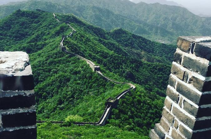 Private Day tour to the Tiananmen Square, Forbidden City, Mutianyu Great Wall