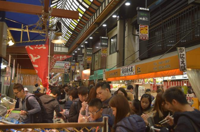 Explore Fish Market in Osaka