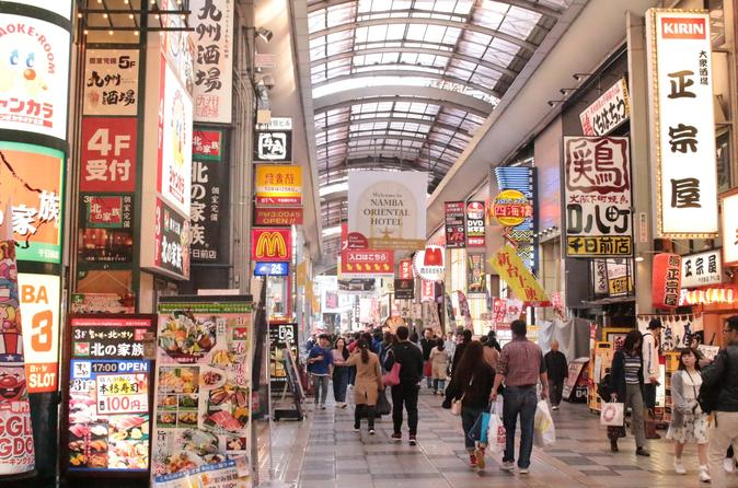 Namba Daytime Walking Tour