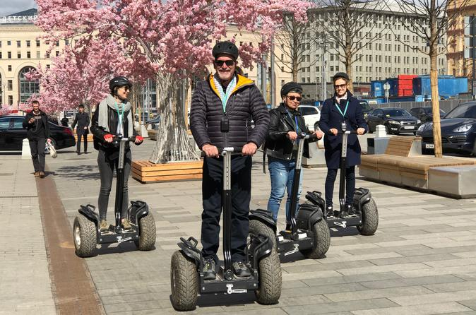 Moscow Central Area Segway Ride