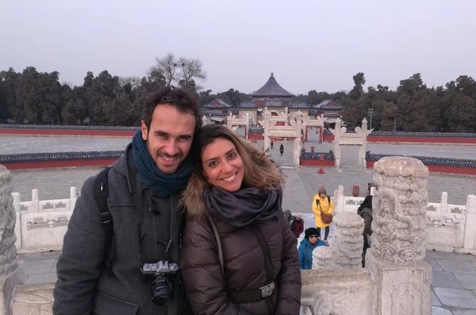 2-Hour Temple Of Heaven Walking Tour - Beijing
