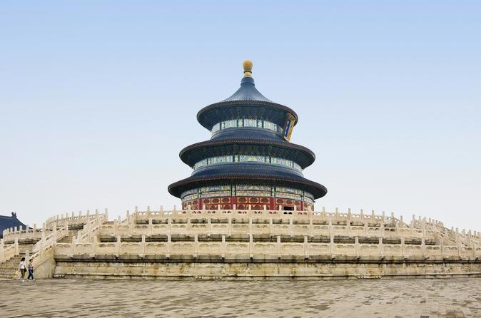 Discover The Most Famous Temples - Temple Of Heaven And Lama Temple Walking Tour - Beijing