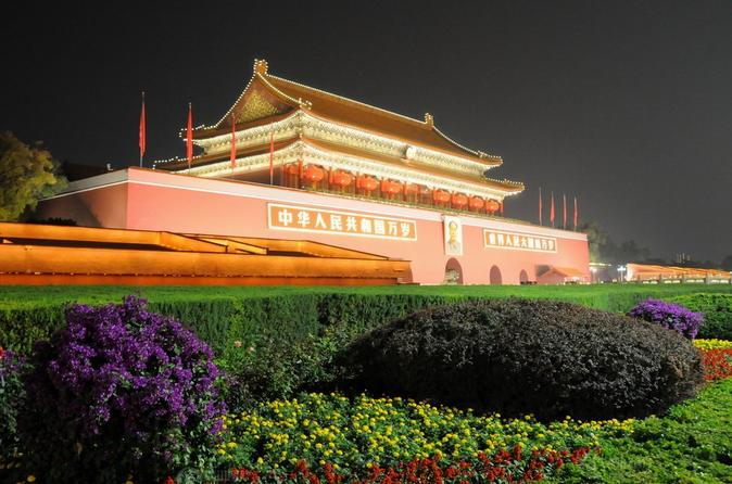 Layover Beijing Tour - Night Tour From Beijing Airport